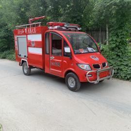 小区物业社区专用电动消防车 小型四轮消防车