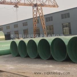 玻璃钢市政排水管道@宁化玻璃钢市政排水管道