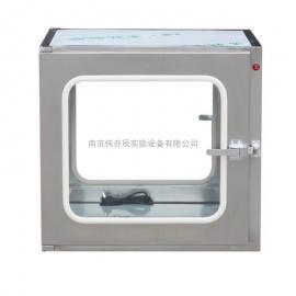 洁净室无尘车间专用304不锈钢传递窗机械互锁紫外线杀菌可定制
