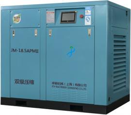 JM-18.5APMII 永磁变频两级压缩空压机