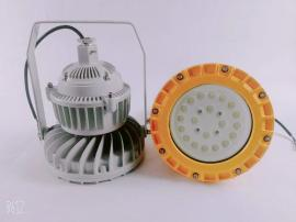 BZD126-40W基坑壁�焓�LED防爆��IIC T6