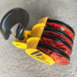 *生产 轧制滑轮吊钩组 龙门吊锻打吊钩组 起重吊具