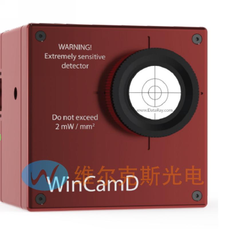 DataRay红外光斑分析仪