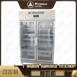 酸牛奶 奶吧设备 低温发酵 酸奶机