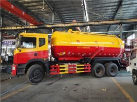 拉容积20立方20方粪便垃圾运输车,拉20吨22吨粪便运输车报价