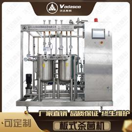牛奶杀菌机 酸奶杀菌机 牛奶生产线 板式杀菌机