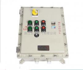 优质铸铝合金防爆配电箱