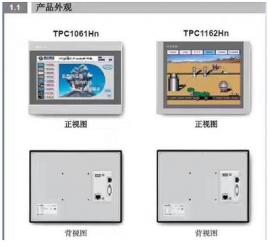 昆�鐾�B�|模屏10.4寸TPC1162Hn TPC1162HII昆�鐾ㄌ┯|模屏
