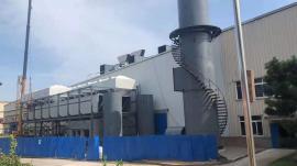 喷漆催化燃烧设备 化工有机废气处理装置
