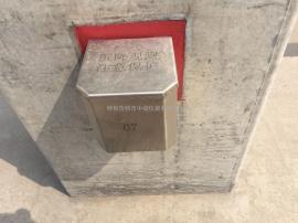 304不锈钢沉降观测点保护罩方棱形保护盒沉降保护罩