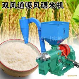玉米加工�C械 稻谷碾米�C 新型多功能水稻碾米�C
