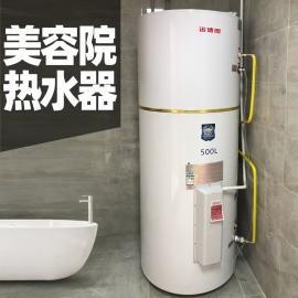 500升电热水器美发店专用热水器美容院热水器工程用