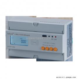 安科瑞DTSY1352 电子式预付费电能表 预付费电表