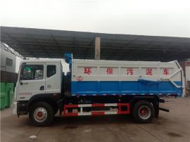 生态养猪厂12立方猪场粪污处理车/15吨干粪污运输车包上户可分期