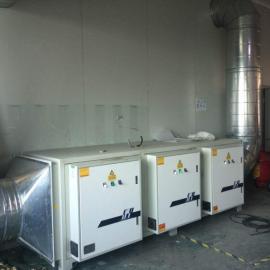 uv光解废气处理设备,废气治理工程,环境整体解决方案