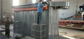 4吨燃煤锅炉布袋除尘器