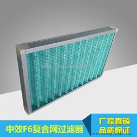 绿色复合网板式过滤器 折叠式中效过滤器 F6中效板式空气过滤器