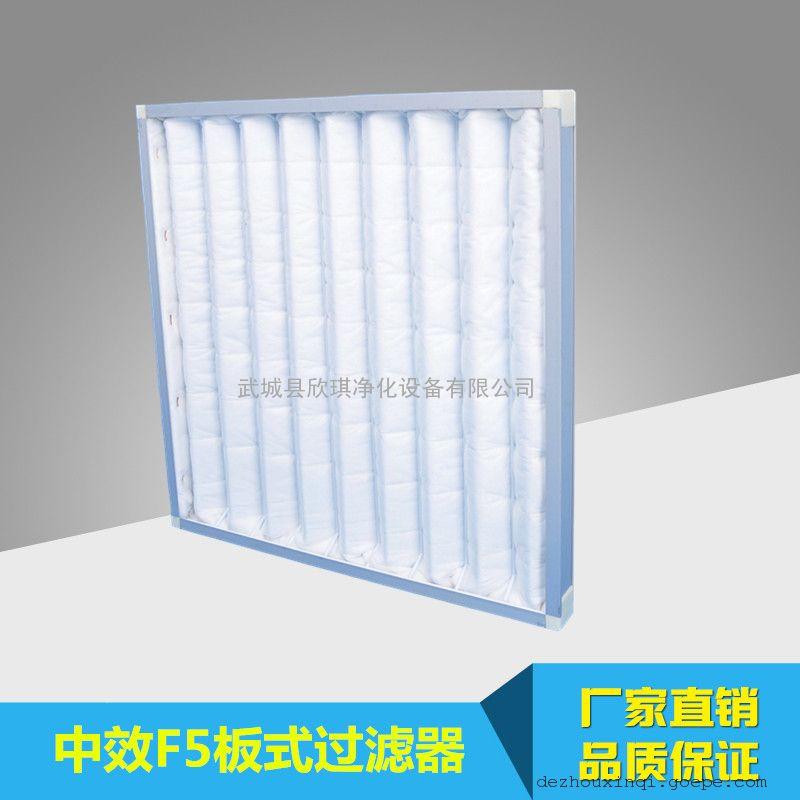 通风柜空调通风系统龙骨架过滤器 中效F5龙骨架板式空气过滤器