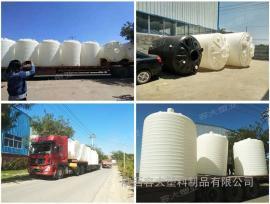 10吨圆柱形水箱10方塑料大桶可定做加厚地埋