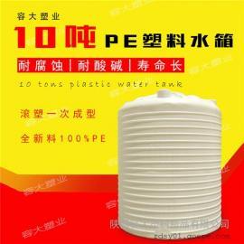 10吨灌溉储水箱10方塑料水箱可定做加厚地埋