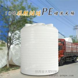 10吨盐酸储罐10方塑料水箱可定做加厚地埋