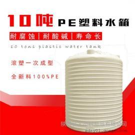 10吨聚羧酸减水剂储罐10方塑料水塔可定做加厚地埋