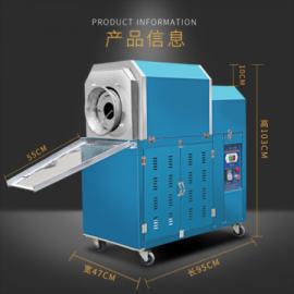 小型炒药机促销 炒制中药的设备 炒中药的机器