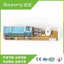 工业废水处理设备 一体化污水处理设备 双尼环境源头提供