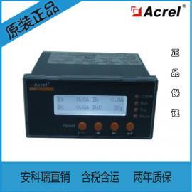 安科ARD2L-100/KL电机综合保护器 智慧管廊马达保护器带漏电监测