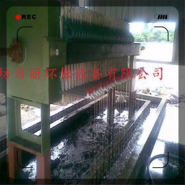 提供污泥处理装置板框压滤机