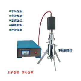 超声波反应罐 磁力超声波反应器 超声波分散器