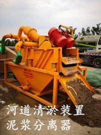 泥浆深度脱水泥浆分离机沉降离心压滤机