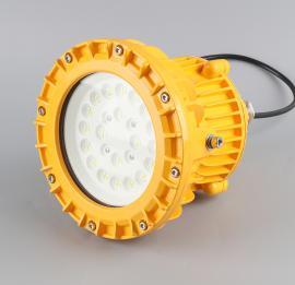 BZD126-50W免维护高效节能LED防爆灯支架式IIC T6