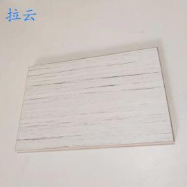 拉云基�A建材耐火材料/�t��抗菌板�b�板
