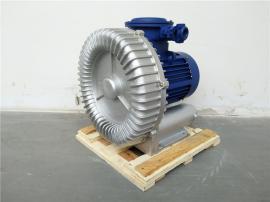 3.7KW高压防爆鼓风机
