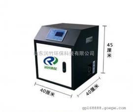 RC牙科门诊污水处理设备