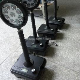 ZCY6105-27WLED电力户外移动防爆工作灯