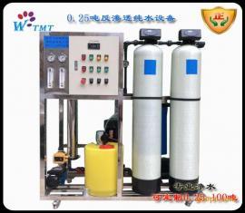 反渗透净水设备,工业去离子水处理,纯水设备