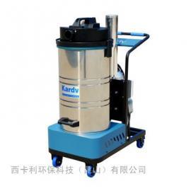 纺织厂造纸厂专用吸尘器 凯德威DL-2280XJ