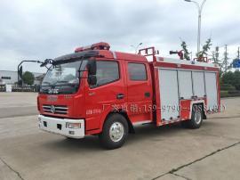 东风多利卡3吨水罐消防车 射程50米 灭火能力强