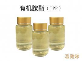 玻璃清洗剂原料有机胺酯TPP分散效果好