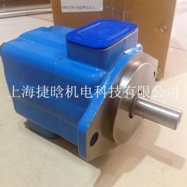 液压叶片泵泵轴20V 25V 35V 45V 2520V 3525