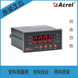 安科ARD2-100电动机保护器 智慧管廊马达保护器带漏电监测