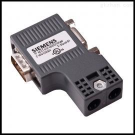 西门子S7-300PROFIBUS-DP通讯插头