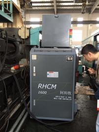低温螺杆反应釜加热降温风冷式工业冷水机