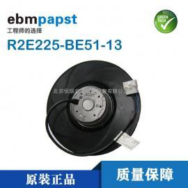 R2E225-BE51-13�L扇 �F�5折��惠