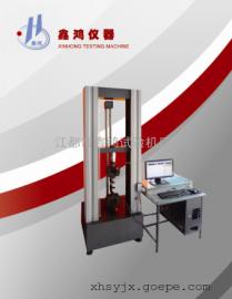 伺服控制电子拉力机,数显式万能材料试验机