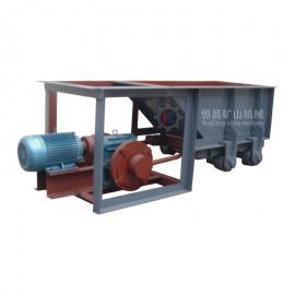 槽式给料机给矿机槽式|400*400定制多种型号给料机