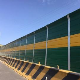 隔声屏障-铁路声屏障-百叶孔吸声屏障厂