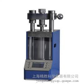 JZP-40J全自动等静压机 等静压专用压片机 腔体Φ40×150mm